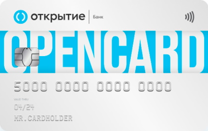 Кредитная карта Opencard с кэшбэком Открытие